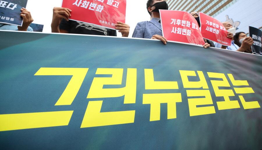 기후위기비상행동 회원들이 15일 서울 종로구 광화문광장에서 정부의 그린뉴딜 계획에 대한 비판 기자회견을 하고 있다.